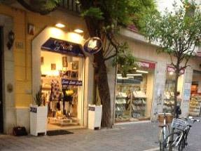 Pescara - Soluzione problema umidità di risalita locale commerciale piano strada